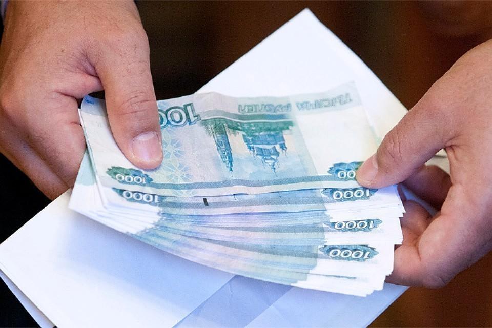 Деньги коррупционеров предложили передать в Пенсионный Фонд