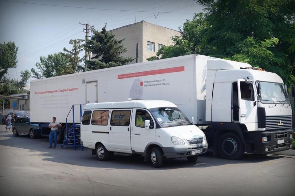 Работа диамобиля позволяет в любом населенном пункте оказывать больным сахарным диабетом высококвалифицированную помощь. Фото: donland.ru