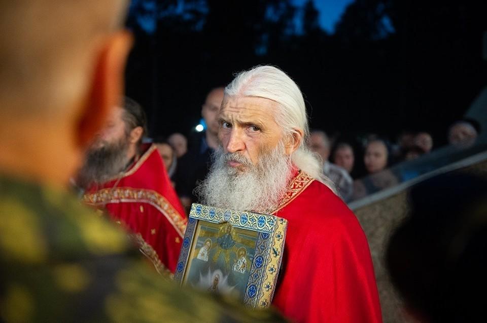 Церковный суд лишил Сергия (Романова) сана