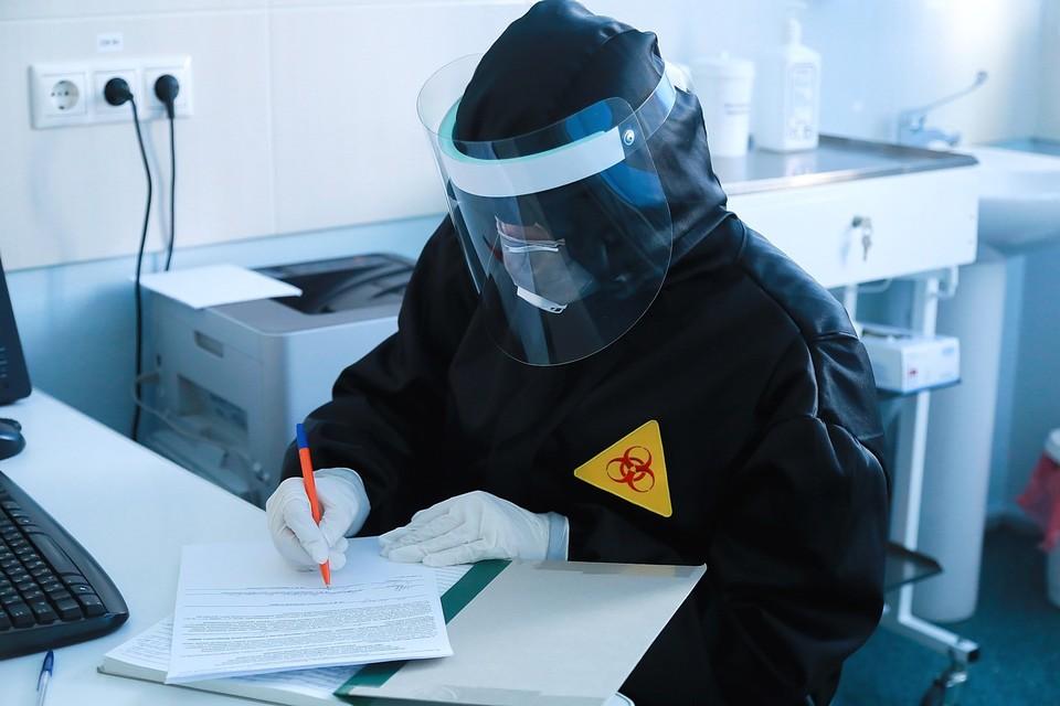 Проверить легкие можно в 10 клиниках Красноярска