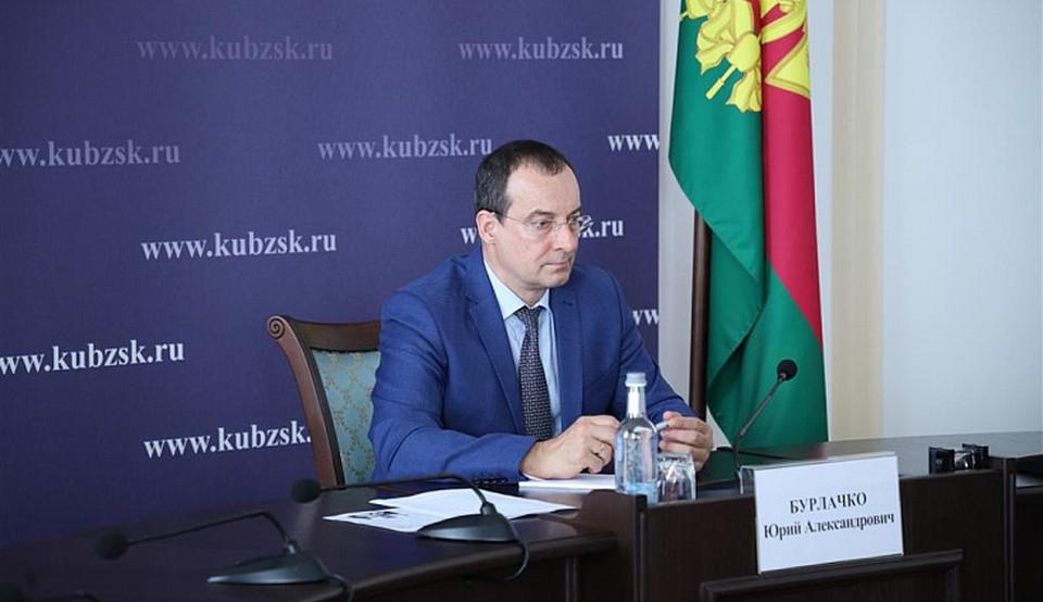 Юрий Бурлачко. Фото: www.kubzsk.ru
