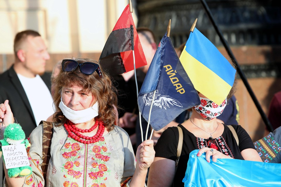 Участница очередного митинга в центре Киева.