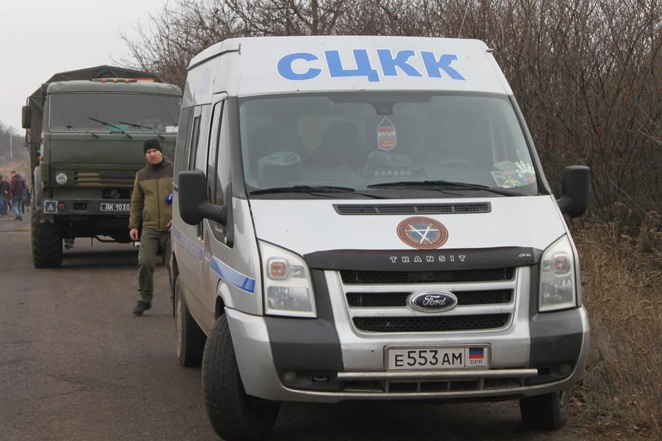 В СЦКК сообщили, что ни одного нарушения со стороны Украины зафиксировано не было
