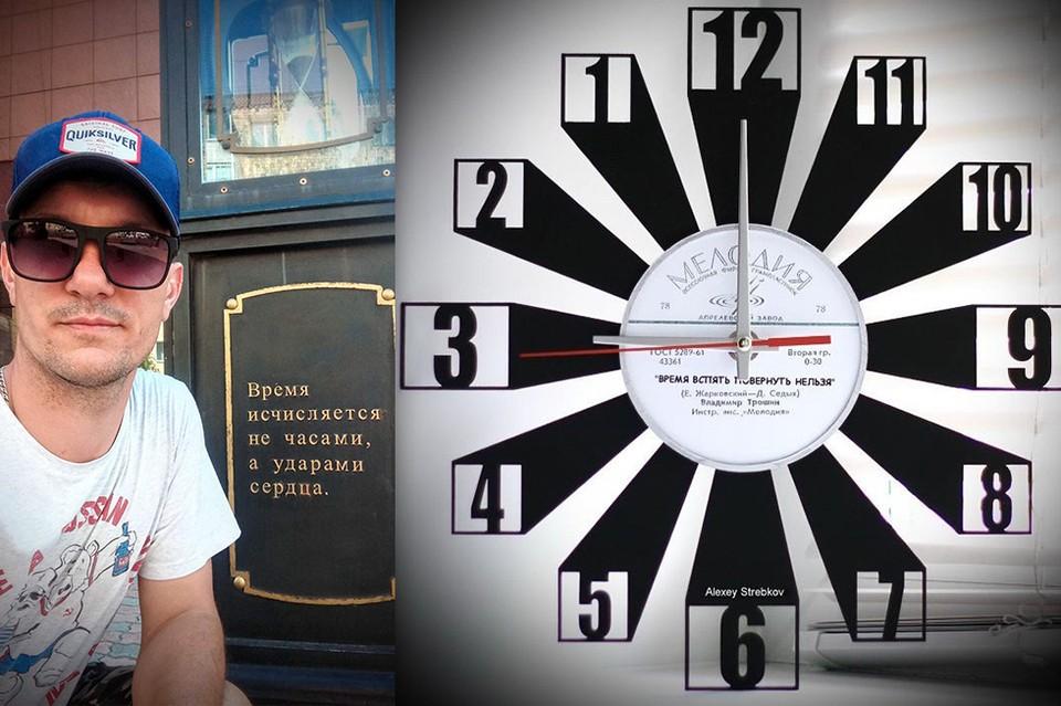 Алексей Стребков делает часы из винила больше 6 лет.