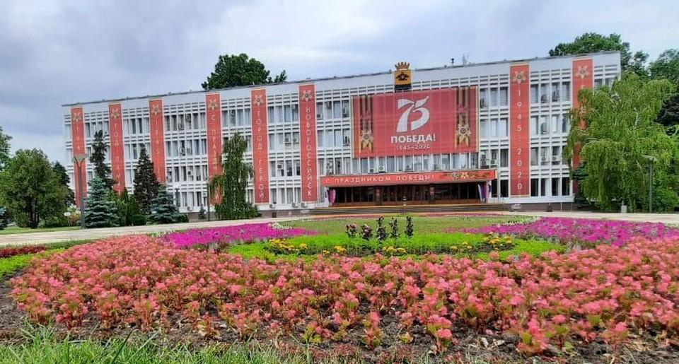 Фото: администрация Новороссийска.