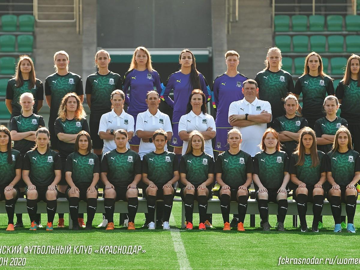 Женская футбольная клуб москва ночной клуб москвы сегодня