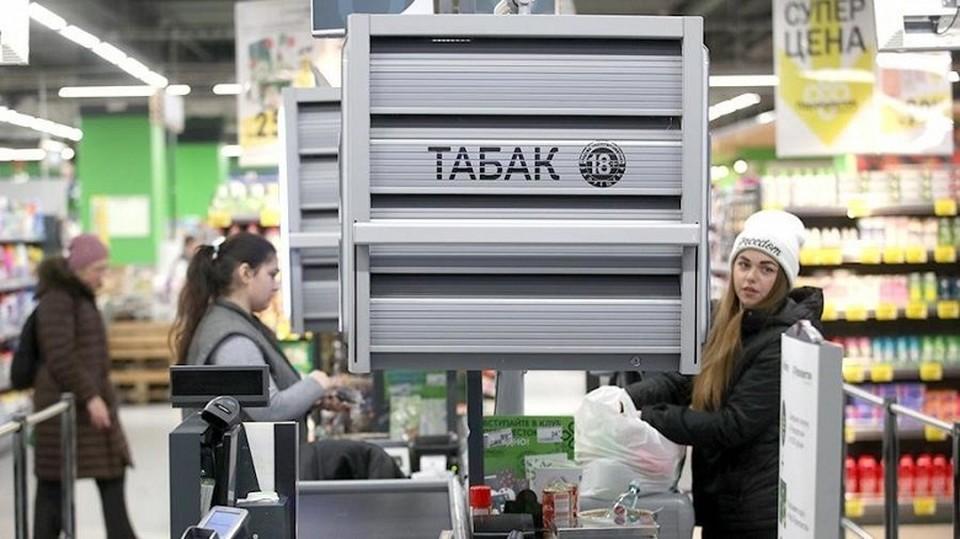 Сигареты в магазинах Молдовы будут невидимыми, Фото: соцсети