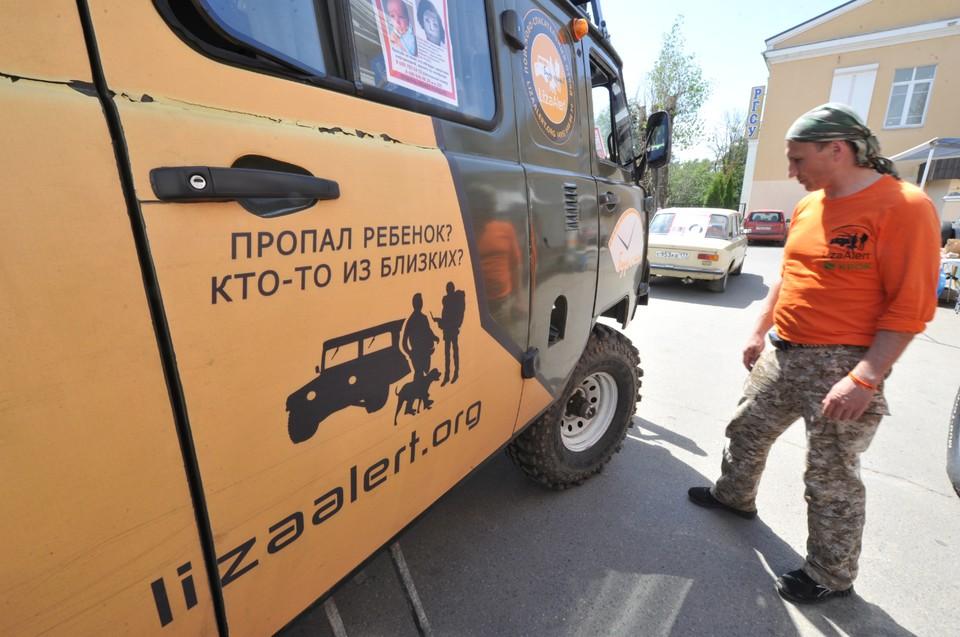 В Москве проект запускают волонтеры поискового отряда «Лиза Алерт», а так же Фонд помощи людям с деменцией и их семьям «Альцрус».