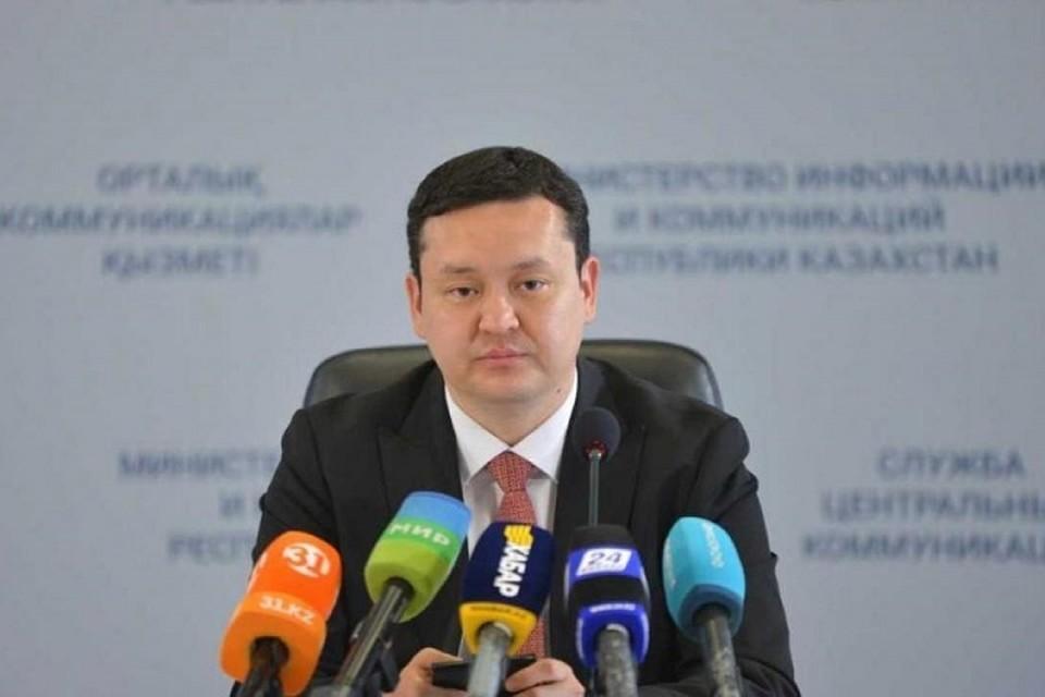 Олжас Абишев. Фото: СЦК