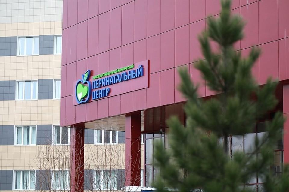Стало известно, где в Красноярске будут рожать зараженные коронавирусом женщины