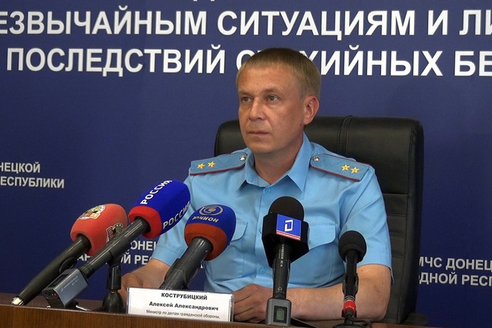 Министр МЧС Республики Алексей Кострубицкий назвал вероятные причины возгораний на шахтах. Фото МЧС ДНР