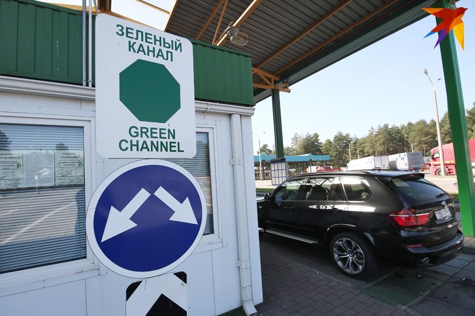 Россия ужесточила переход через белорусско-российскую границу.