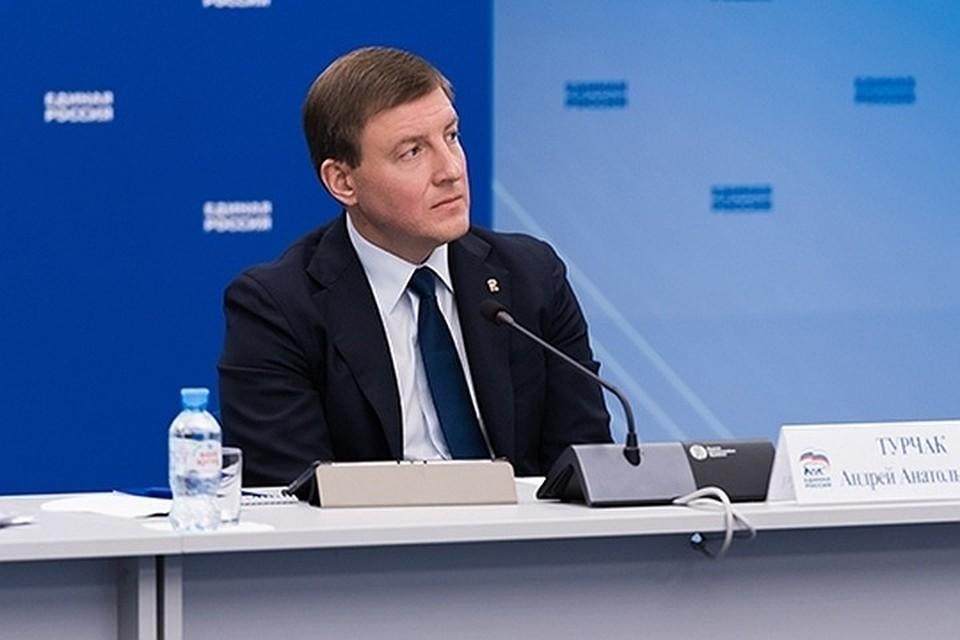 Cекретарь Генсовета «Единой России» Андрей Турчак
