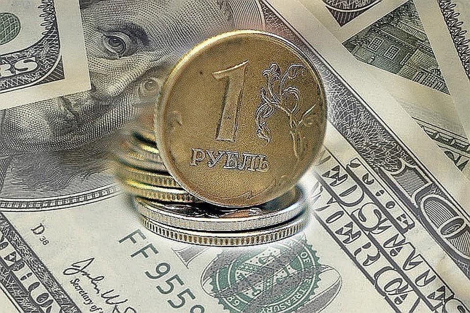И рубль будет дешевый, и доллар будет дешевый