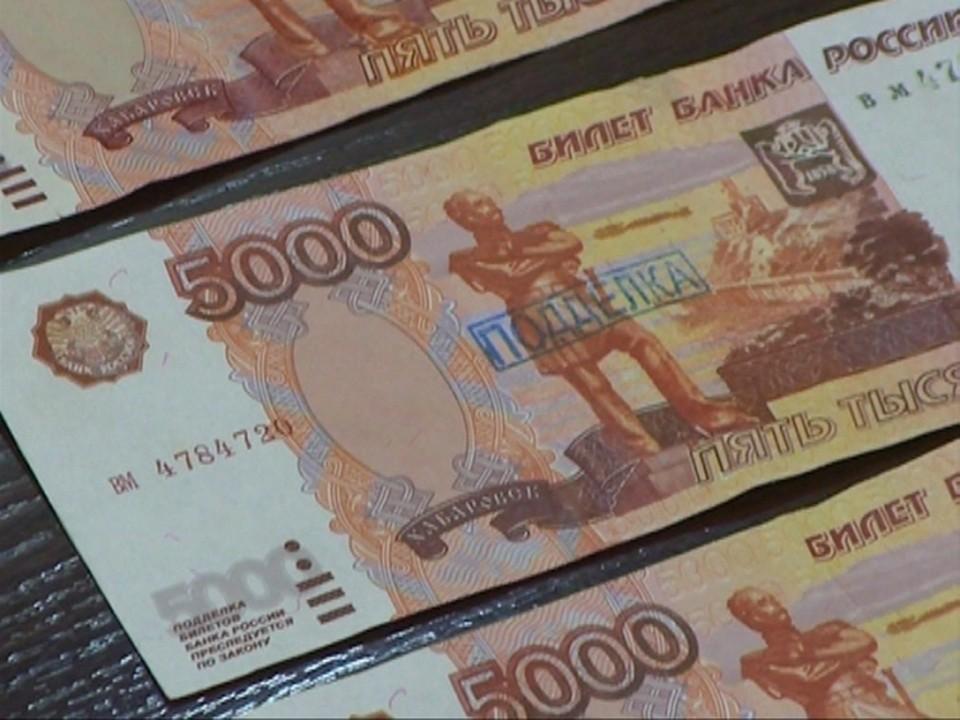 Смолянин «скормил» банкомату 27 билетов «банка приколов». Фото: УМВД России по Смоленской области.