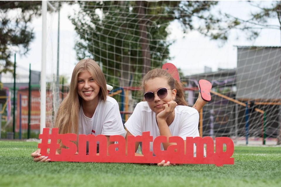 Детские лагеря Крыма откроются для ямальцев в августе Фото: yanao.ru