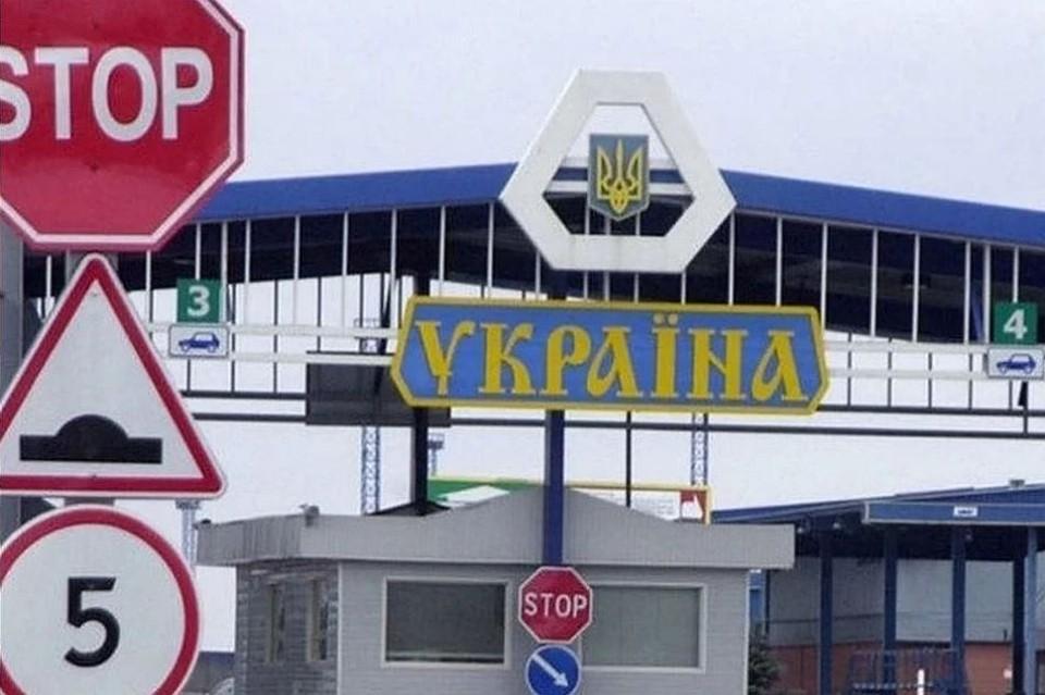 Все ожидали, что из обновлённого перечня Минздрава будет исключена и Украина. Фото: kp.ua