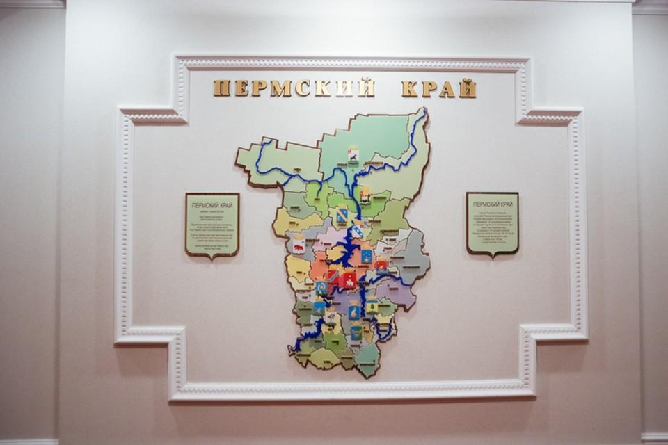 На заседании будут рассмотрена эпидемиологическая ситуация в Пермском крае.
