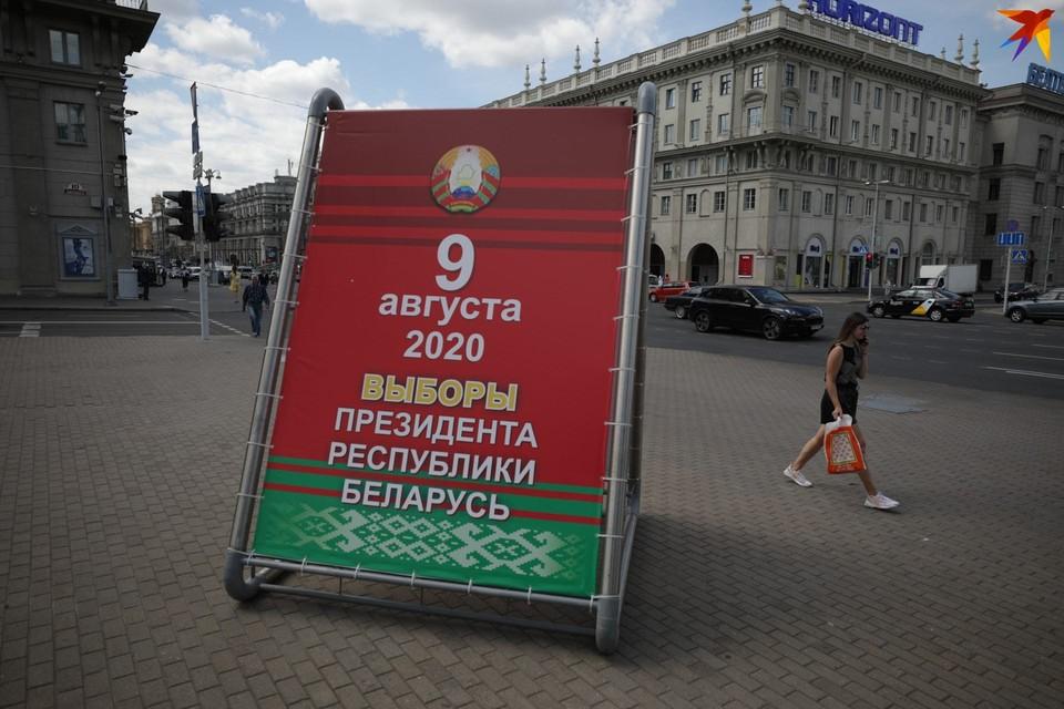 В Беларуси 4 августа началось досрочное голосование на выборах президента.
