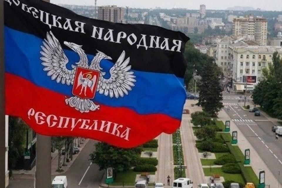 Фото: администрация Главы ДНР