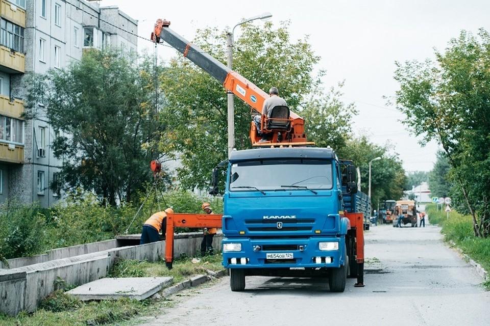 Накануцне переименорвания улицу привели в порядок. Фото со страницы Александра Токарева Вконтакте.