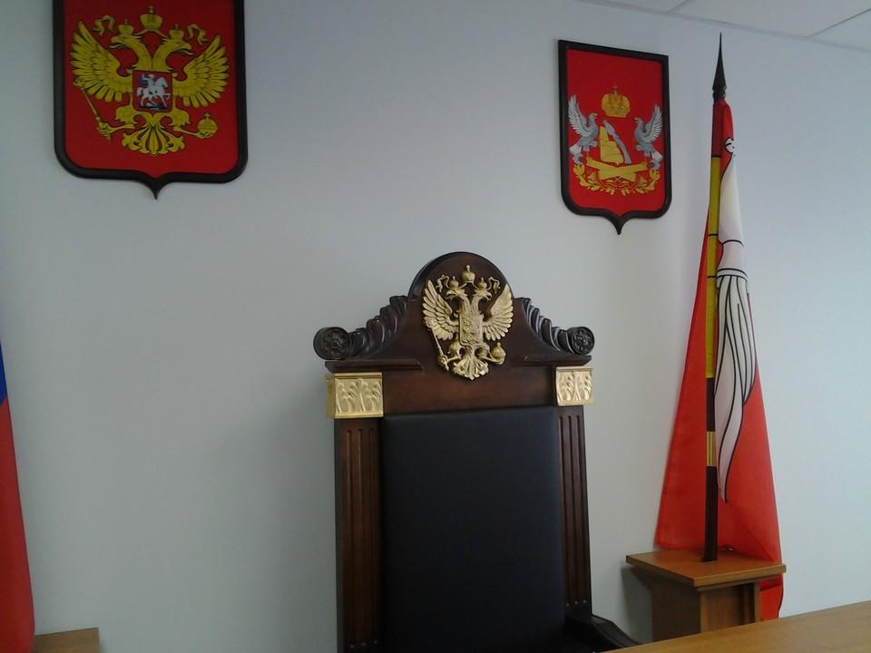 В итоге был назначен штраф - 25 тысяч рублей