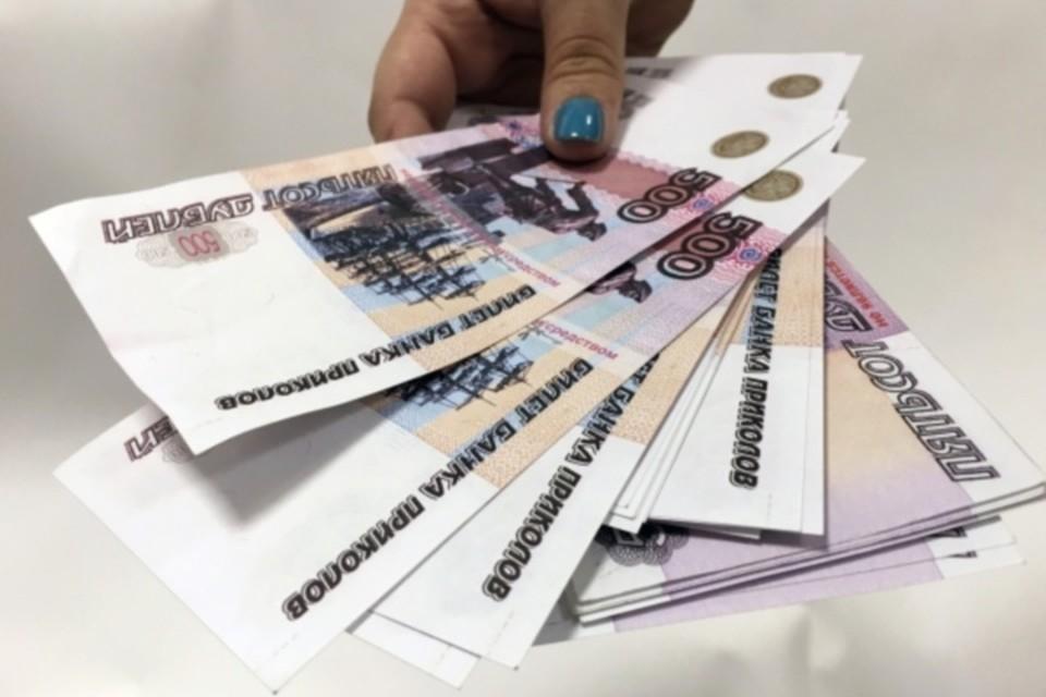 В Ростовской области увеличилась сумма прожиточного минимума