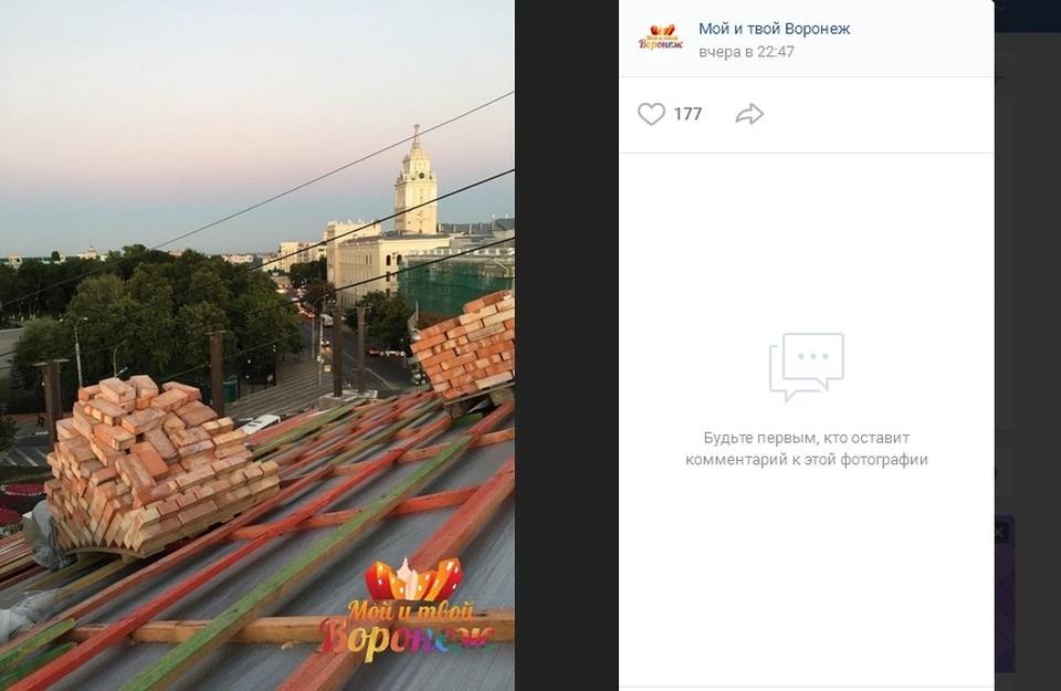 """стоаница сообщества """"Мой и твой Воронеж"""" в ВК"""