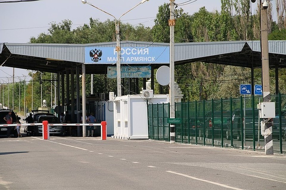 Граница закрыта до 30 августа
