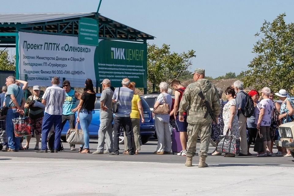 В ДНР въехали 141 человек, выехали - 120