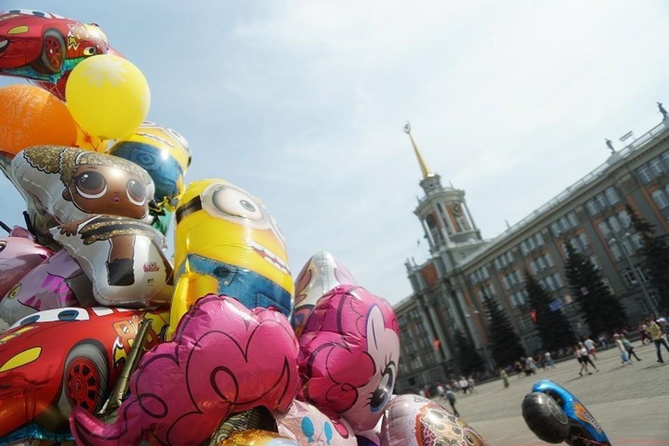 Екатеринбург отметит 297-й день рождения