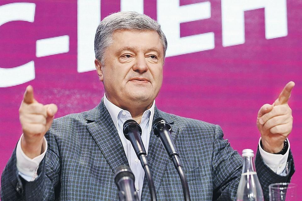 Порошенко призвал Лукашенко объявить новые президентские выборы