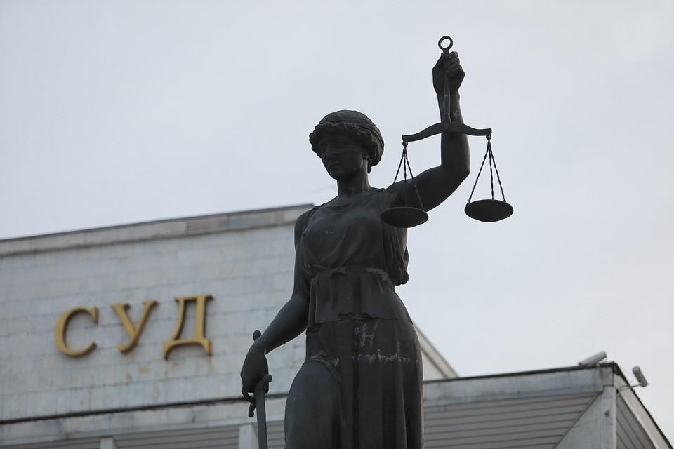 Красноярский краевой суд отменил оправдательный приговор чиновнице