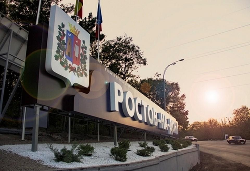 Футбольный матч «Ростов» - «Зенит» состоится в донской столице 15 августа 2020 года. Фото: мэрия Ростова-на-Дону.