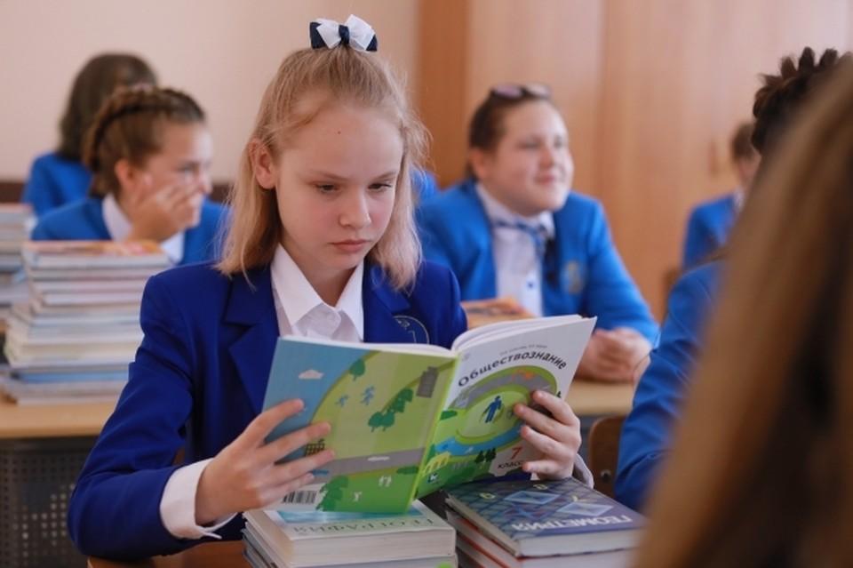 Всех учеников экстренно переводят в другие школы.