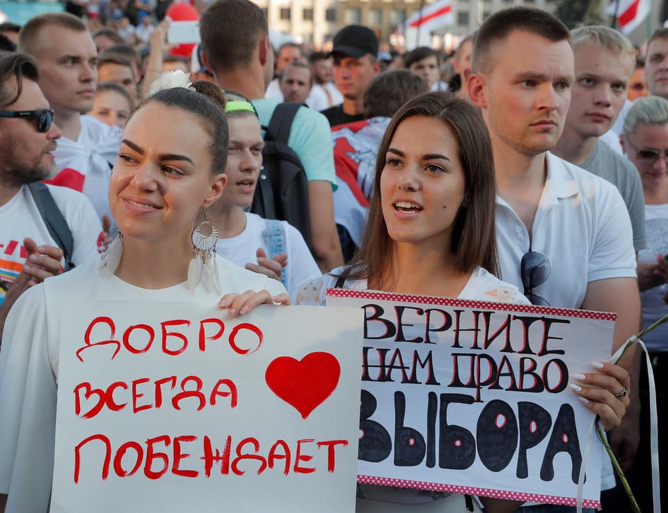 """В Беларуси оппозиция хочет призвать к ответу власть при помощи своего """"Миротворца"""""""