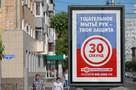 Коронавирус в Красноярске, последние новости на 17 августа 2020: погибших нет, выздоровели 26 человек