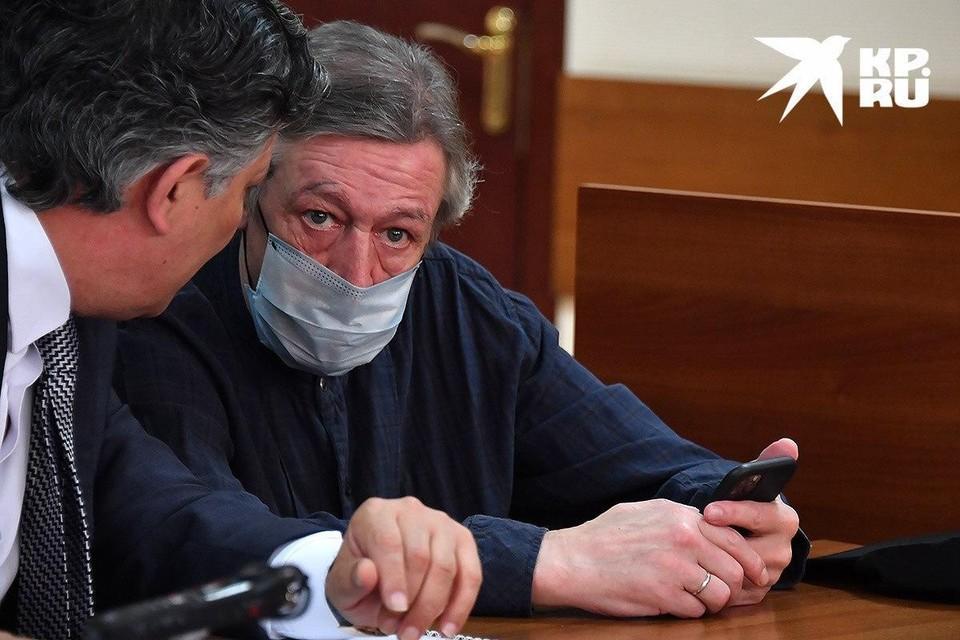 Михаил Ефремов попросил о помощи психолога