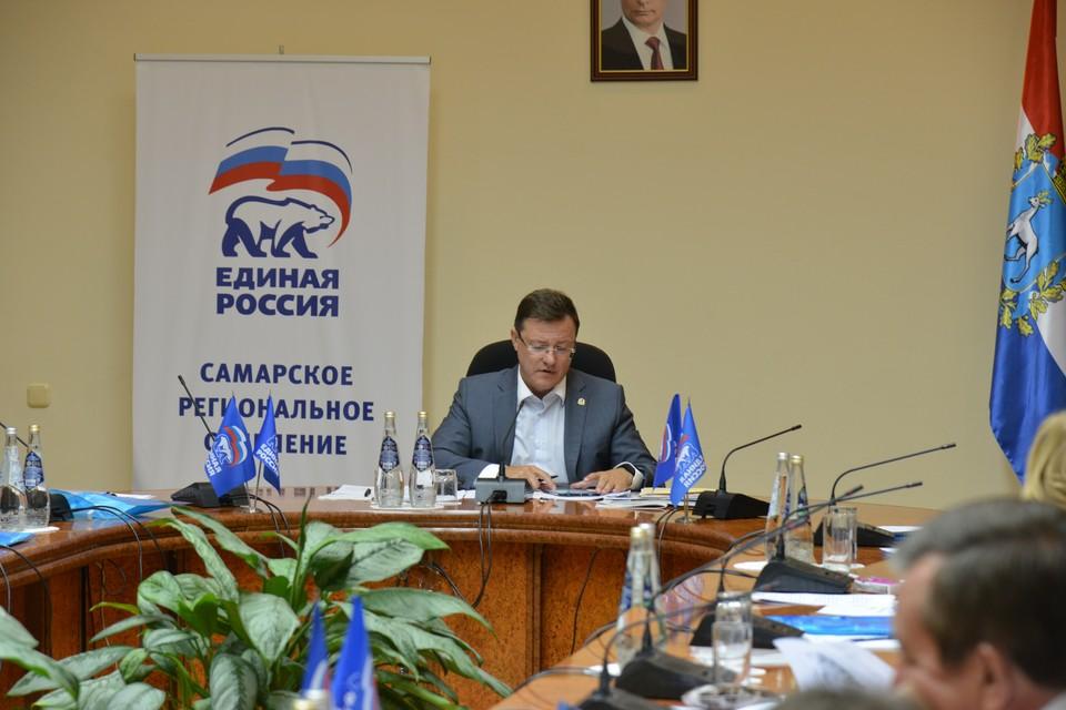 Дмитрий Азаров провел заседание