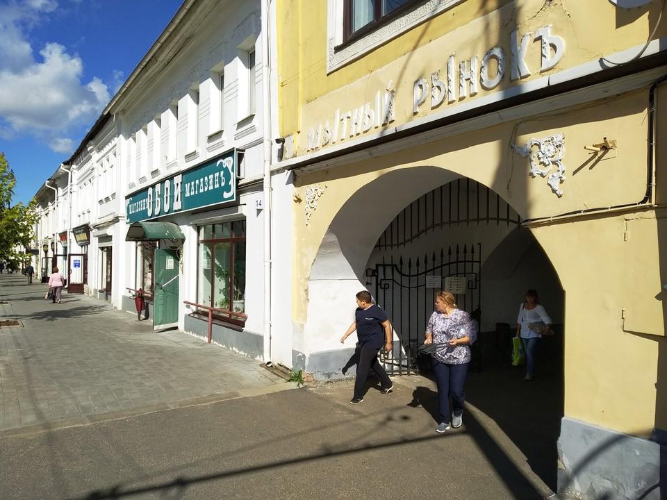"""""""Мытный рынок"""" - одна из немногих исторических надписей в Рыбинске."""