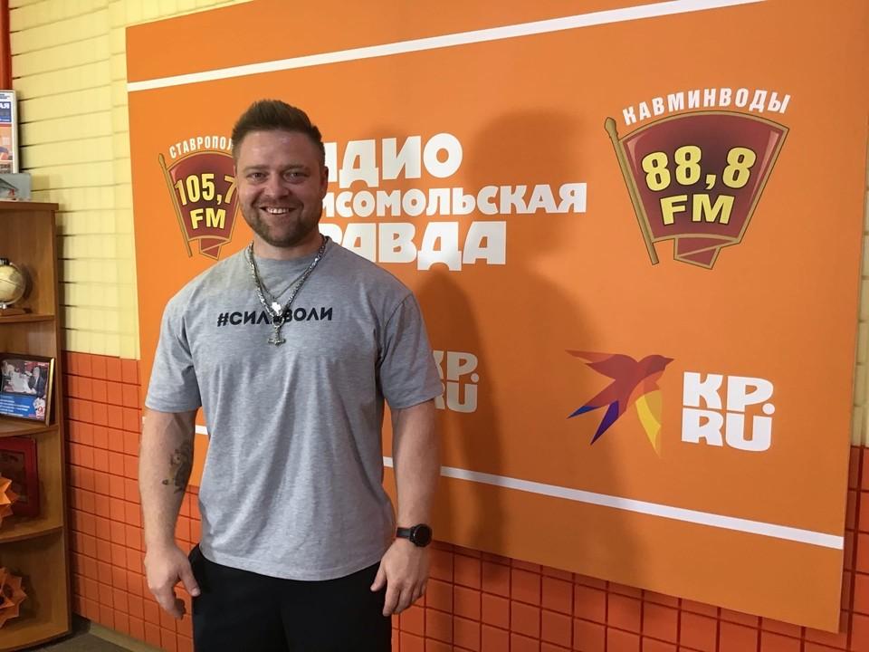 Тренер и преподаватель физической культуры Александр Бондаренко