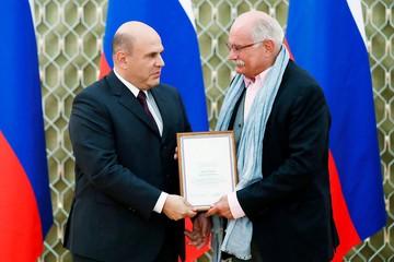 Мишустин вручил награды Никите Михалкову и Владимиру Машкову