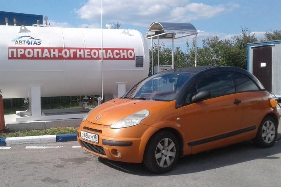 Ассоциация будет представлять интересы своих членов — участников газового рынка России. Фото: предоставлено «Автогаз».