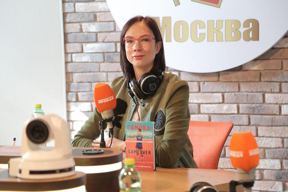 Знаменитая волейболистка в начале учебного года поделилась с «Комсомолкой» своими мыслями об образовании и воспитании детей