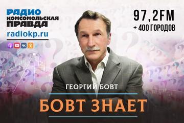 Георгий Бовт: Лукашенко проведет конституционную реформу, выберет себе преемника и проведет досрочные президентские выборы в 2022 году