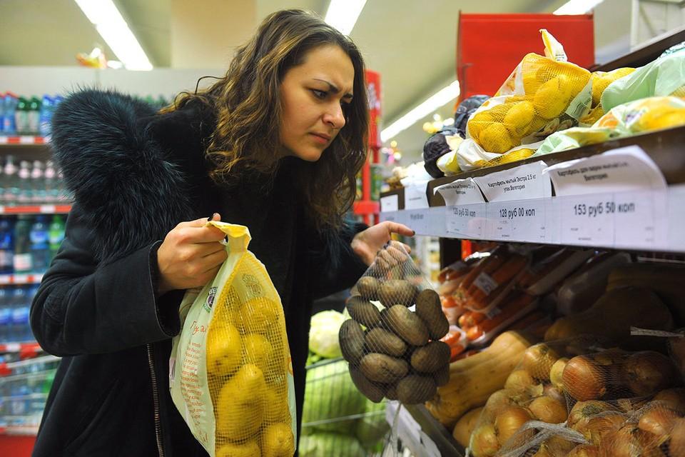 """К зиме может подорожать наш """"второй хлеб"""" - картошка."""