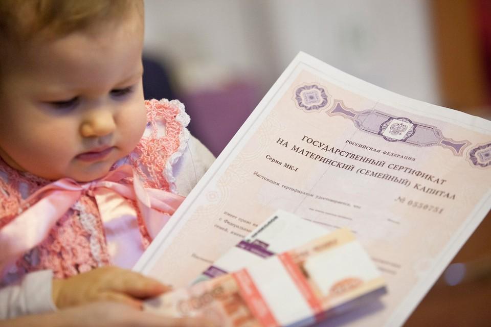 С 15 апреля этого года работа по предоставлению материнского капитала организована таким образом, что молодой матери не нужно подавать заявление
