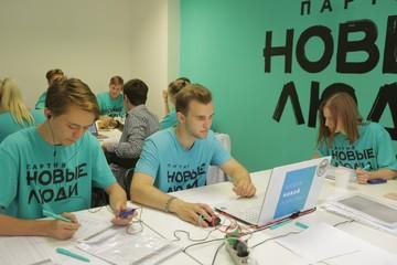 «Новые люди» заявили о нарушениях на выборах в Воронежской области