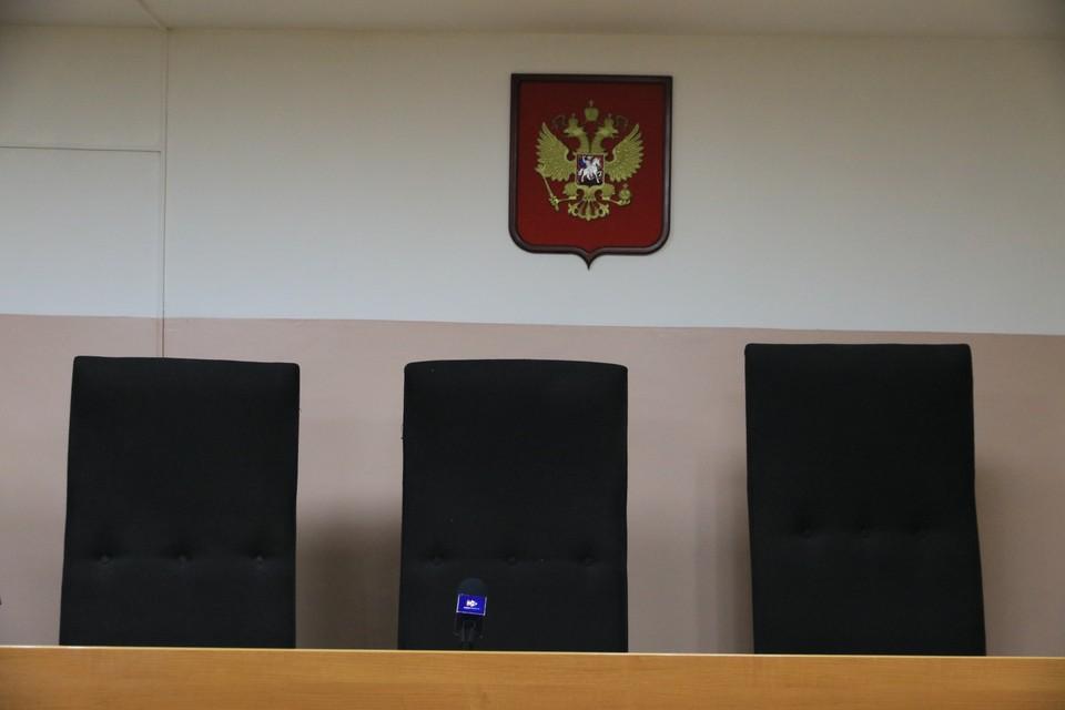 Суд апелляционной инстанции в целом признал приговор законным и обоснованным
