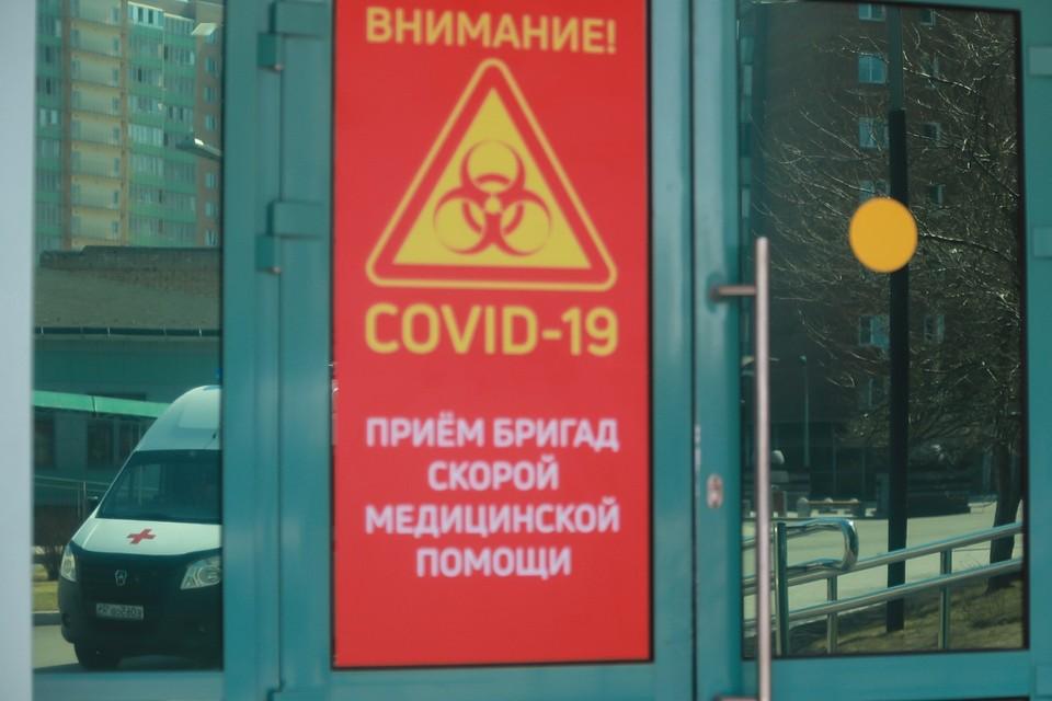 Новые случаи заражения коронавирусом в Красноярске на 16 сентября 2020 года.